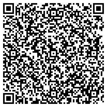 QR-код с контактной информацией организации ВОЗРОЖДЕНИЕ БИМ