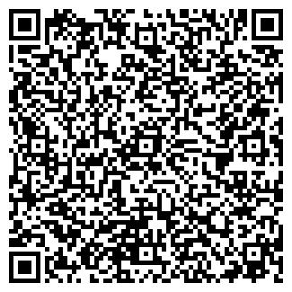 QR-код с контактной информацией организации OM SAI RAM