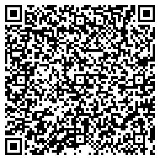 QR-код с контактной информацией организации КОММЕД, ООО