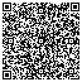 QR-код с контактной информацией организации МЕД ЛАЙН