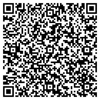 QR-код с контактной информацией организации МЕДИНТЕХ, ООО