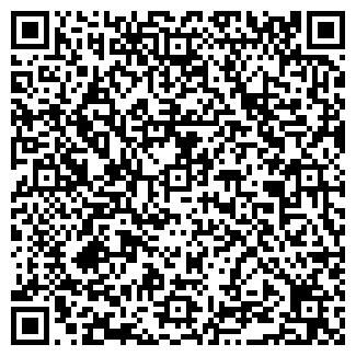 QR-код с контактной информацией организации ЗОСИМА