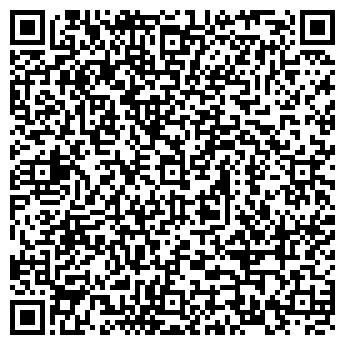 QR-код с контактной информацией организации УЧКОЛЛЕКТОР КРАЕВОЙ