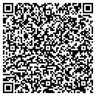 QR-код с контактной информацией организации ООО БУМАГА-С