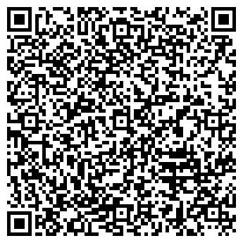 QR-код с контактной информацией организации ВАКУЛЕНКО В. И., ЧП