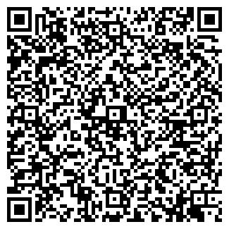 QR-код с контактной информацией организации КАНЦЛЕРЪ