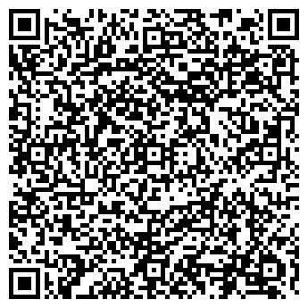 QR-код с контактной информацией организации КАНЦТОРГ ПЛЮС, ООО