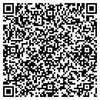 QR-код с контактной информацией организации ФАЙЛ-С