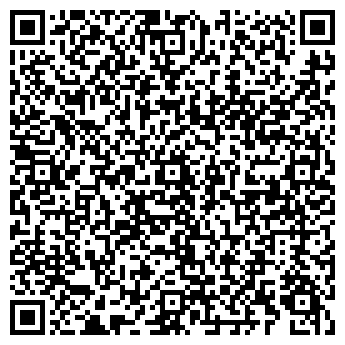 QR-код с контактной информацией организации «Курская автокасса»