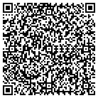 QR-код с контактной информацией организации ДОНЧЕНКО А. Е.