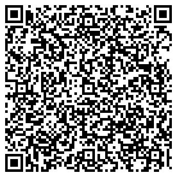 QR-код с контактной информацией организации ФУНДА А. Ю., ИП