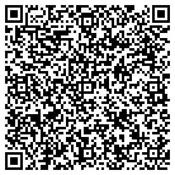 QR-код с контактной информацией организации ЧП ШУТЬКО Д. О.