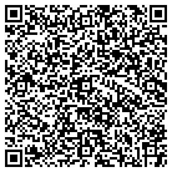 QR-код с контактной информацией организации АГРОХИМАЛЬЯНС
