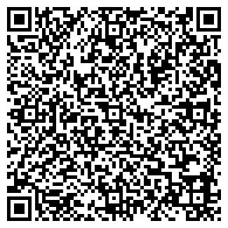 QR-код с контактной информацией организации ДИВИДЕНД