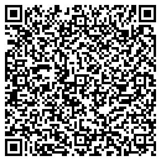 QR-код с контактной информацией организации ART FLORA
