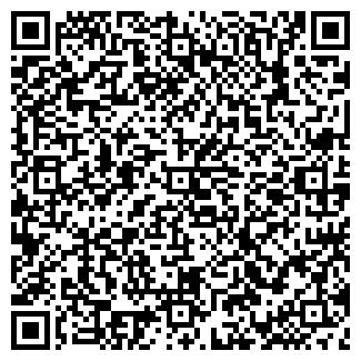 QR-код с контактной информацией организации ГУРМАН, ОАО