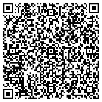 QR-код с контактной информацией организации ИНТЕРАГРОУНИВЕРСАЛ, ООО