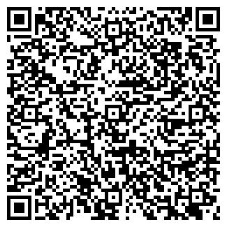 QR-код с контактной информацией организации ФОС, ООО