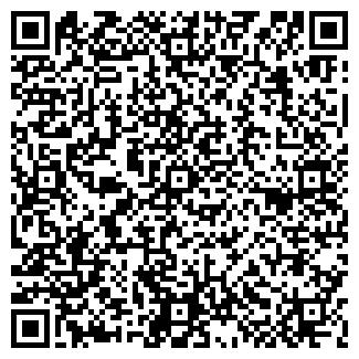 QR-код с контактной информацией организации ЭКСОМ-2