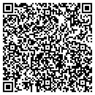 QR-код с контактной информацией организации СП-АРДО, ООО