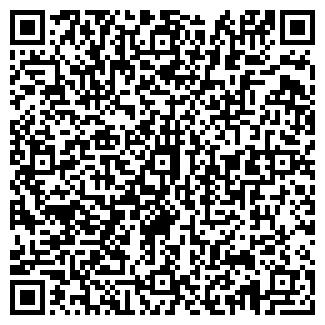 QR-код с контактной информацией организации ДРСУ 132