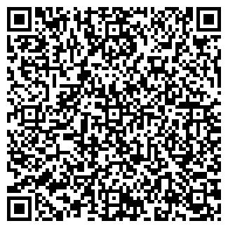 QR-код с контактной информацией организации ЭЛИДАР ТД