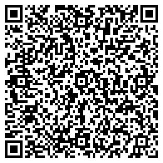 QR-код с контактной информацией организации ПАССАЖ, ЗАО