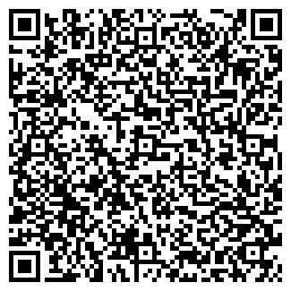 QR-код с контактной информацией организации РОТОР-4, ООО