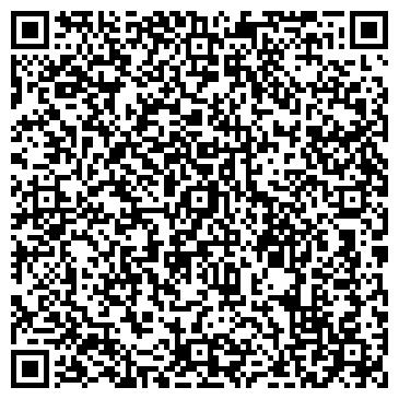 QR-код с контактной информацией организации КОСВОРТ-С ЗАО ДИЛЕР ДОН ИНВЕСТ