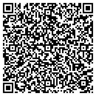 QR-код с контактной информацией организации AVTO26.RU