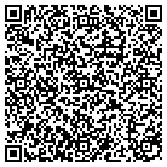 QR-код с контактной информацией организации АВТОМИГЧП ДЬЯКОВА Р.И.