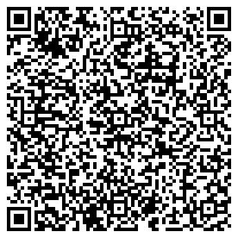 QR-код с контактной информацией организации АВТОТРАКТОРЗАПЧАСТЬ РЦ