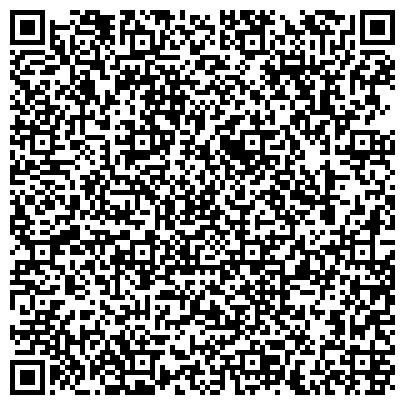 QR-код с контактной информацией организации ООО «КАМАЗТЕХОБСЛУЖИВАНИЕ» филиал в г. Ставрополе
