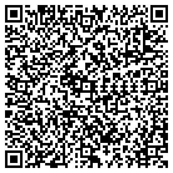 QR-код с контактной информацией организации АТЛАНТ И К, ООО