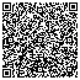 QR-код с контактной информацией организации БОНУС-СОФТ