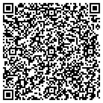 QR-код с контактной информацией организации БОНУС-СОФТ, ООО