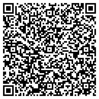 QR-код с контактной информацией организации ВИТЯЗЬ И К