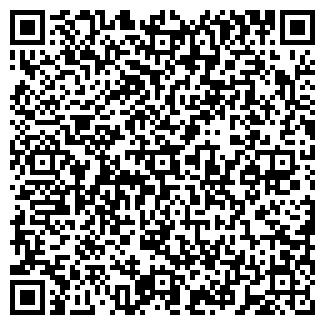 QR-код с контактной информацией организации ГРАНТ-ЗСВ, ООО