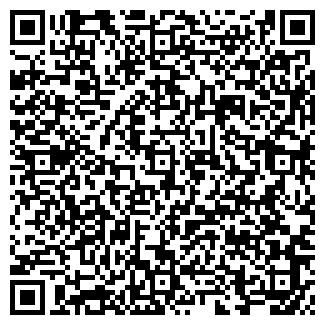 QR-код с контактной информацией организации МЕХСЕРВИС