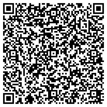 QR-код с контактной информацией организации НАВИГАТОР ПЛЮС