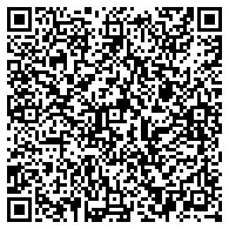QR-код с контактной информацией организации СТАВРОНОРД