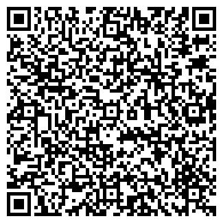 QR-код с контактной информацией организации ТЕХСЕРВИС-98
