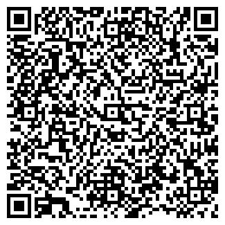 QR-код с контактной информацией организации АПТАЙМ, ЗАО