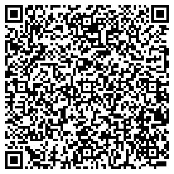 QR-код с контактной информацией организации КУСХП СТАРОДВОРСКОЕ