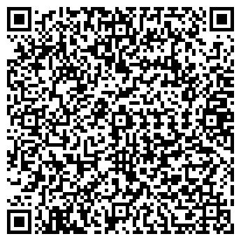 QR-код с контактной информацией организации ИНТЕРЭКС-С, ООО