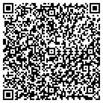 QR-код с контактной информацией организации СТАВАС, ООО