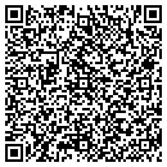 QR-код с контактной информацией организации ОКТЯБРЬ ЦДК