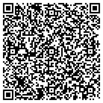 QR-код с контактной информацией организации СТУДИЯ АРТ-ТЕКС