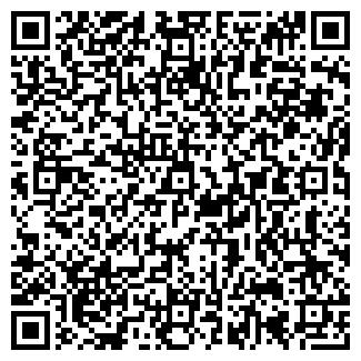QR-код с контактной информацией организации FOTOLIFE