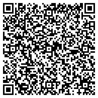QR-код с контактной информацией организации УМЕЛЕЦ, ЗАО
